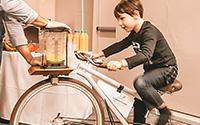 Option Smoocyclette Mini (adapté pour des enfants à partir de 4/5ans)